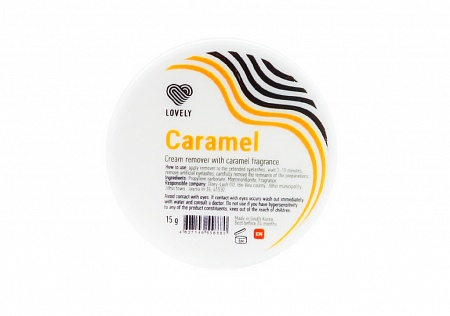 "Cream - remover Lovely ""Caramel"" 15g"